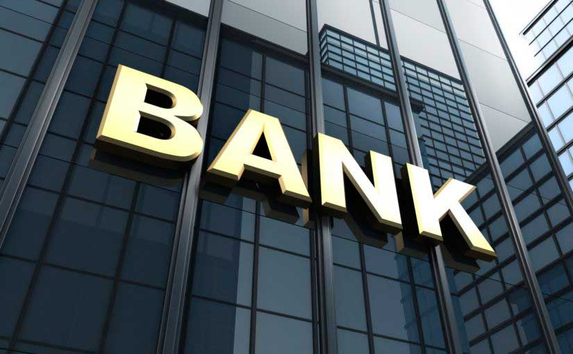 Banks in the UAE, foto 1