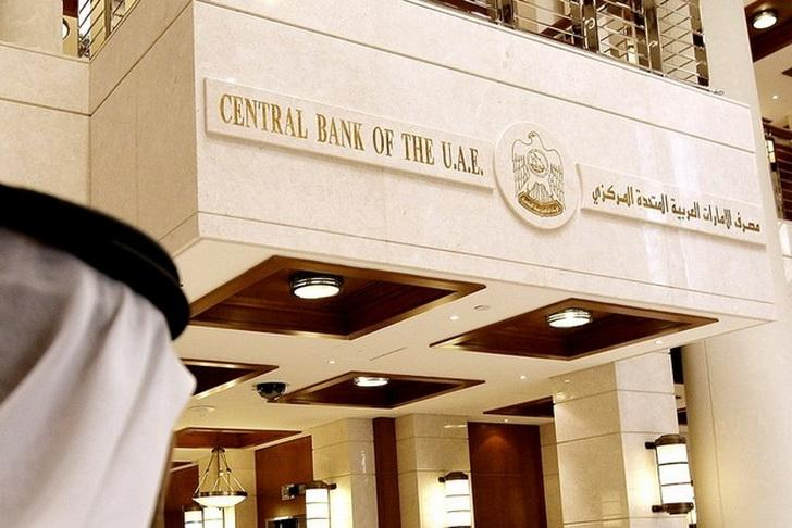 Banks in the UAE, foto 2