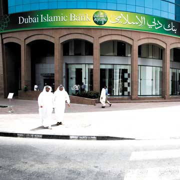 Open a bank account in UAE, foto 3
